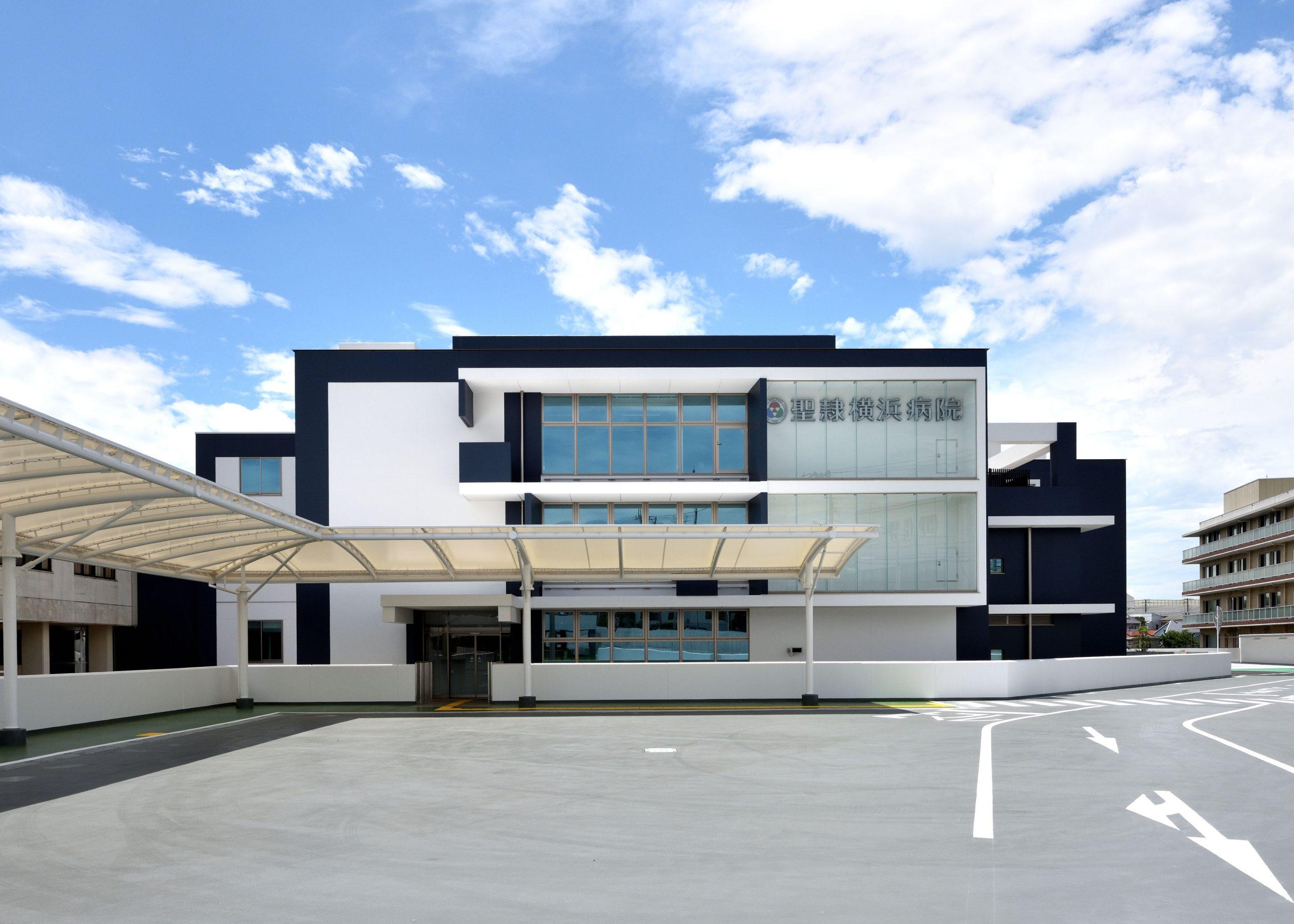 聖隷横浜病院A棟